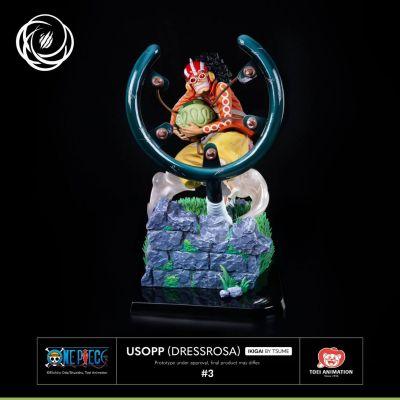 """Réservation Acompte"" USOPP  (DRESSROSA) Ikigai by Tsume"
