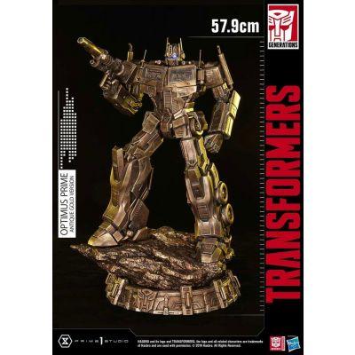 """""""Réservation Acompte"""" Transformers: G1 statuette Optimus Prime Antique Gold 58 cm"""